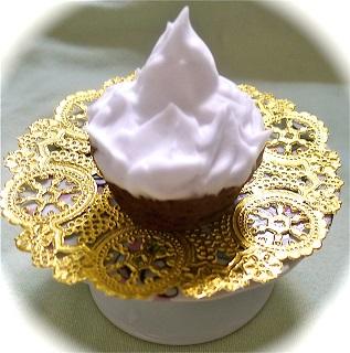 Mississippi Mud Cupcake