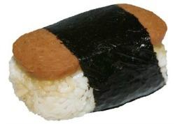 Hawaiian spam musubi recipe whats cooking america for Aloha asian cuisine sushi