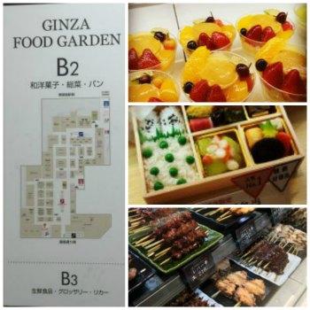 Ginza station food garden
