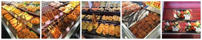 Prepared food in grocery store